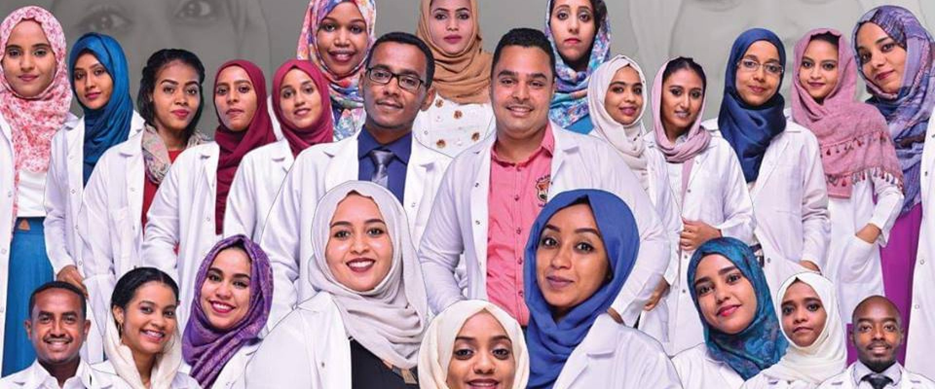 كلية طب الاسنان
